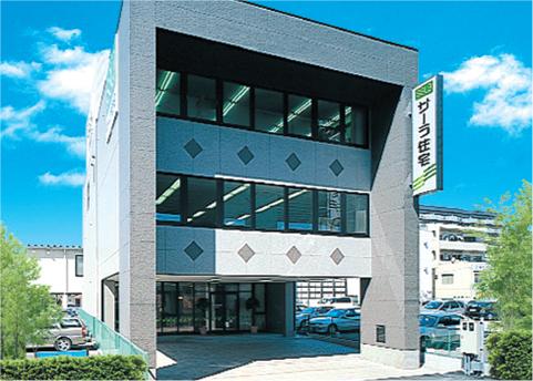 サーラ住宅名古屋